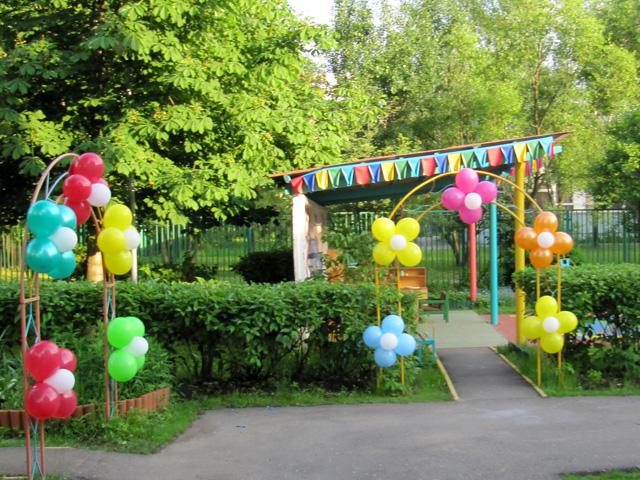 Категория оформление детского сада